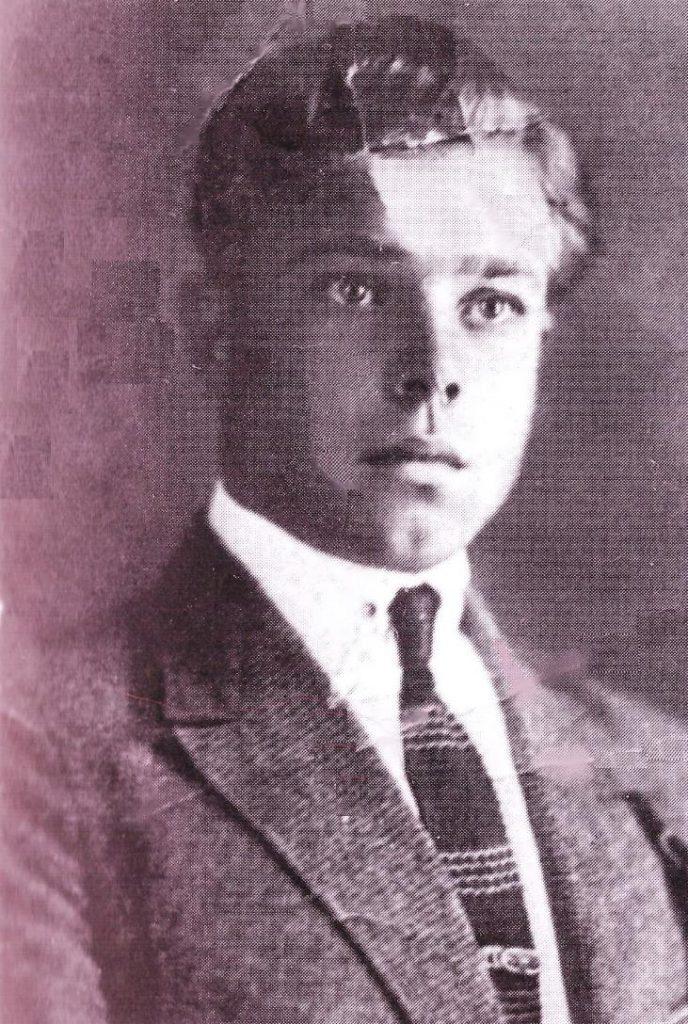 Езерский Петр Валентинович