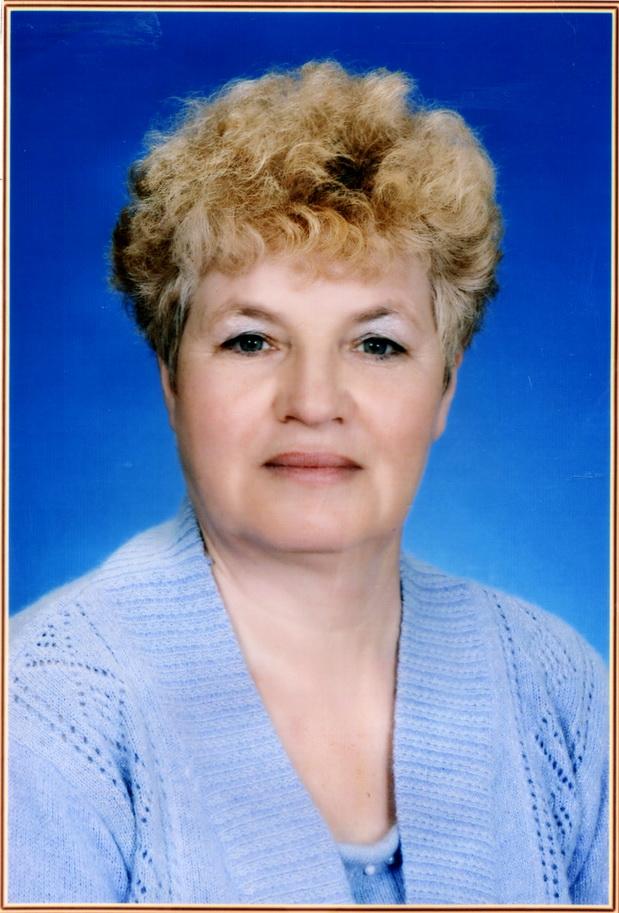 Ицкова Валентина Петровна