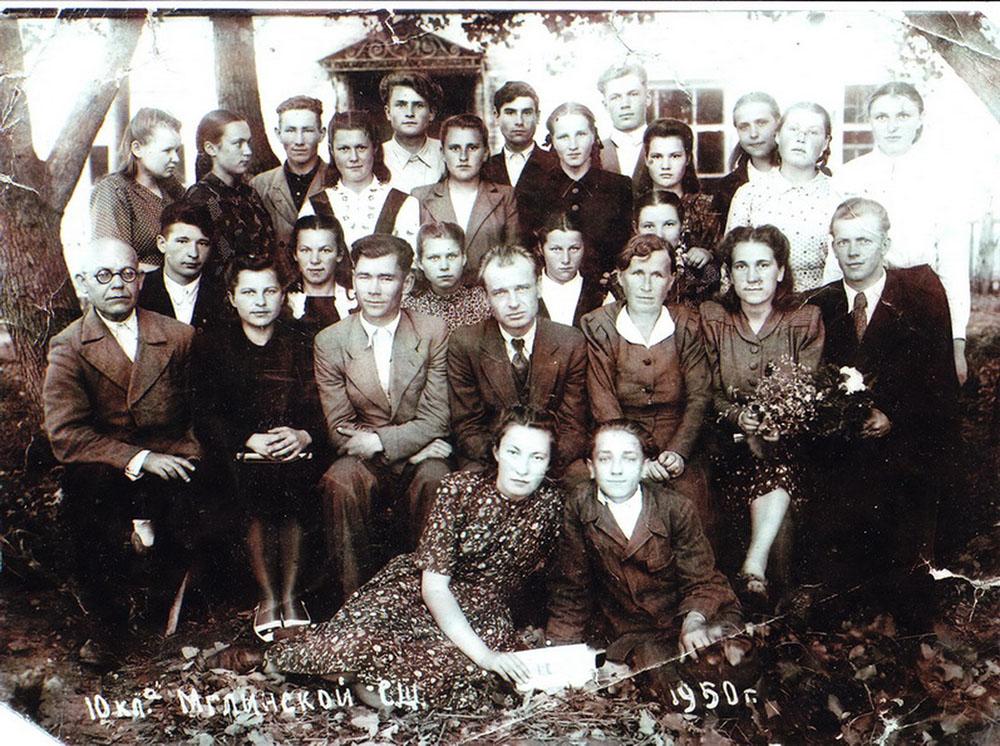 Класс 10-А 1950-й год