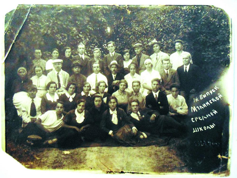 Класс 10-а, лето 1937 г.