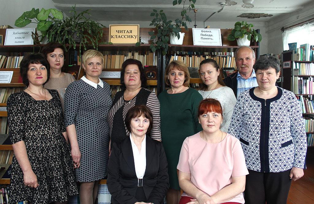Коллектив Мглинской межпоселенческой централизованной библиотечной системы, 2019 год