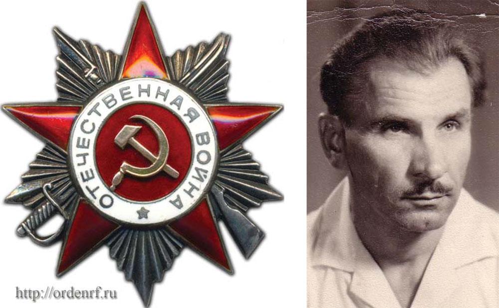 Кривоносов Владимир Тимофеевич