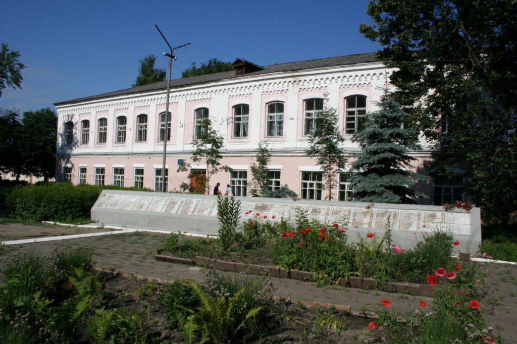 Мглинская школа №1