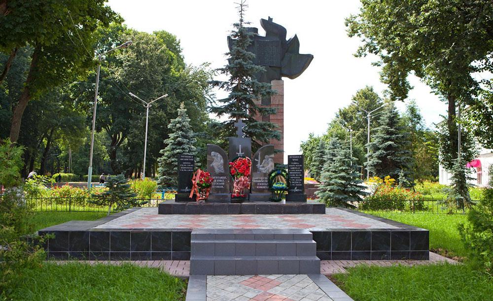 Памятник на аллее героев во Мглине