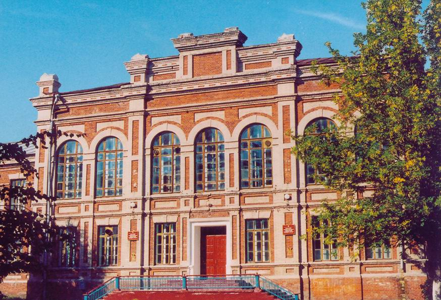 Брянский (Бежицкий )институт траспортного машиностроения (старый корпус)