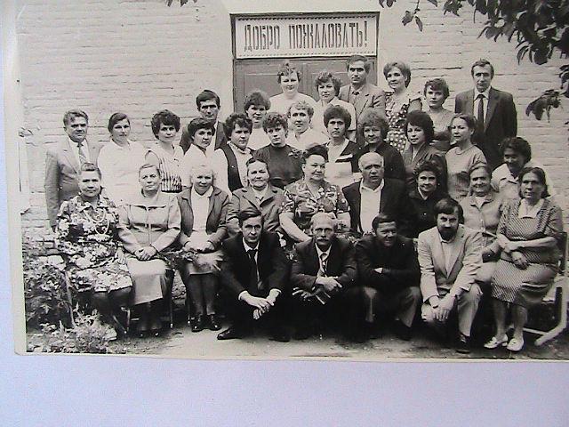 Бывшие ученики и их учителя  10 лет спустя …. 1975–й год