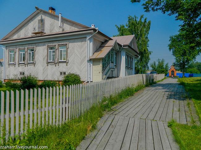 Верхотурье (Свердловская область)