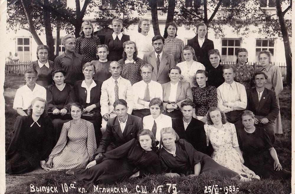 Выпускники 1953-го года
