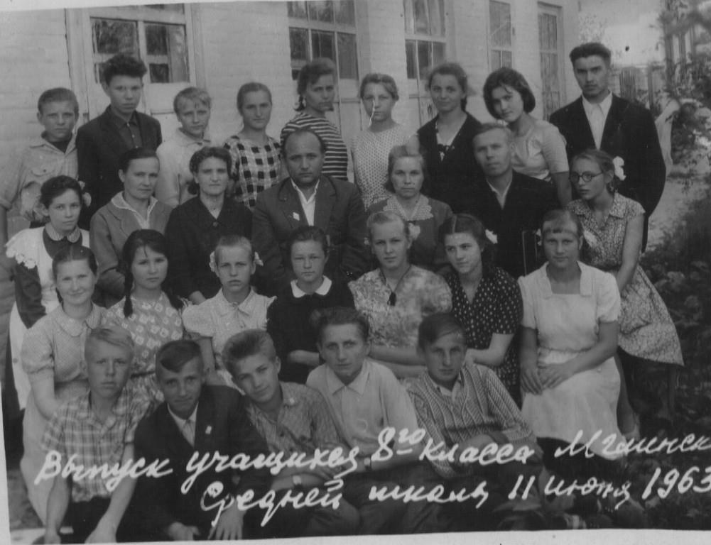 В третьем ряду  сверху  первая справа (с бантиком) Лещёва Вера