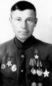 Зыкин Филипп Трофимович - Герой Советского Союза