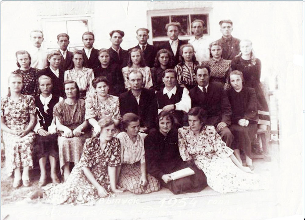 Класс 10-Б, 1954 г.
