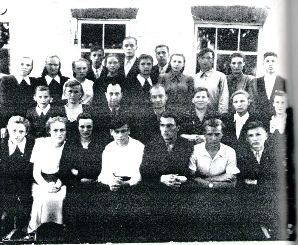Класс 10-Б, 1955 г.