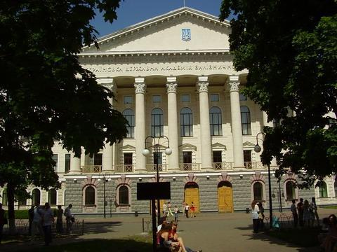 Харьковский институт ж.д. траспорта (ХИИТ)