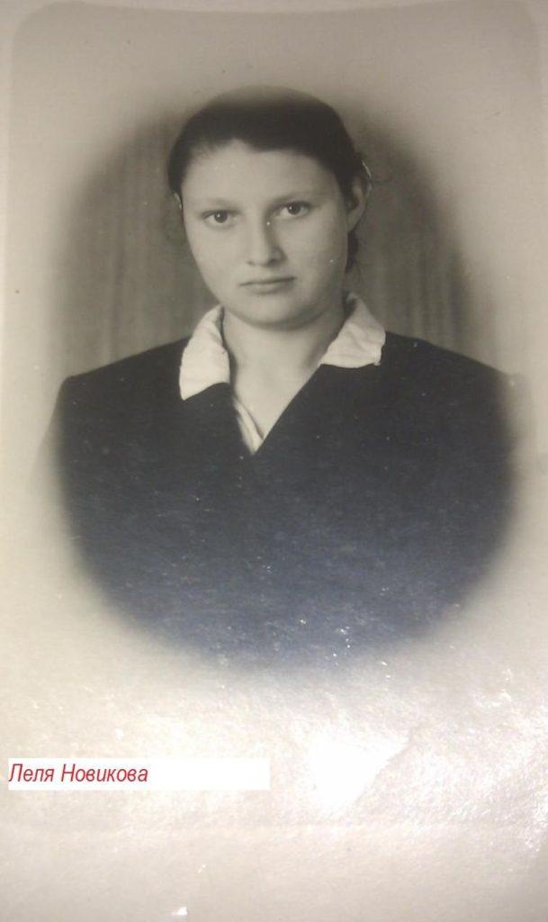 Эльвира Новикова - окончила Псковский пединститут, работала в школах Таллинна