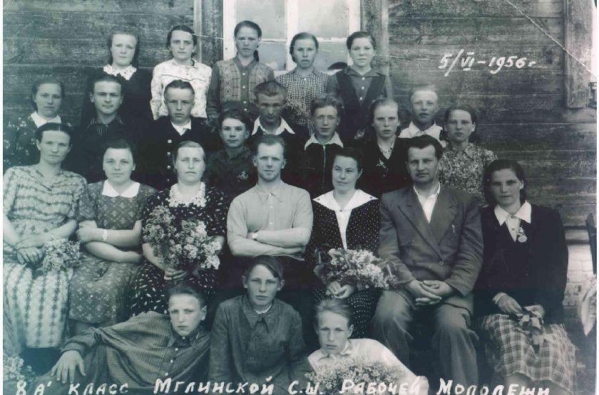 1956 – год  8-А  класс  школы рабочей молодёжи… (фамилии не известы)